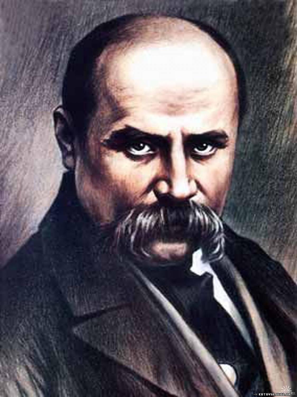 Розпочато роботу щодо підготовки до встановлення в нашому місті пам'ятного знаку великому українському поету Т.Г. Шевченко