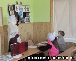 Открылась воскресная школа при Свято-Успенском храме с. Гидерым