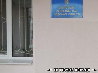 В северных районах Одесской области начали ли меняться председатели райсудов?