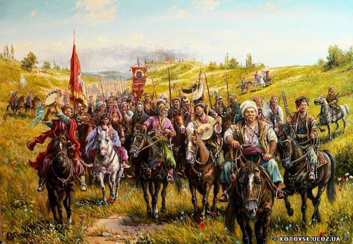 Привітання з Днем українського козацтва