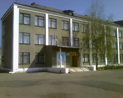 Общеобразовательная школа №3 Котовск