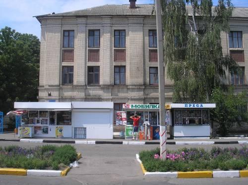Школа №5 (фото сбоку школы)
